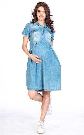 бандажи для беременных в беларуси