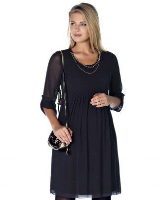 Одежда для беременных в Минске интернет магазин с доставкой по ... f5ac8702741